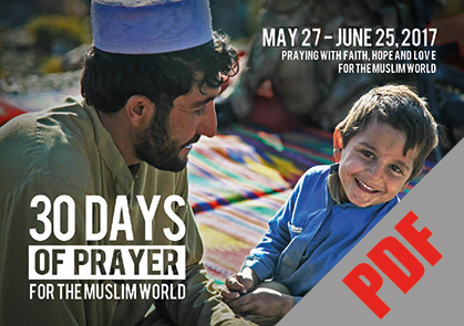 30 Days Muslim Prayer Guide: 2017 (downloadable file/Read Product Details)