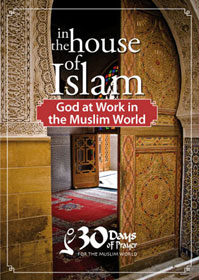 In the House of Islam (DVD)