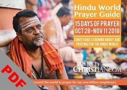 15 Days Hindu World Prayer Guide: 2018 (downloadable PDF/read Product Details)