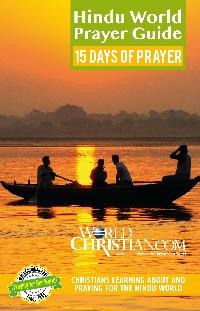 15 Days Hindu World Prayer Guide (downloadable PDF/see Product Description)